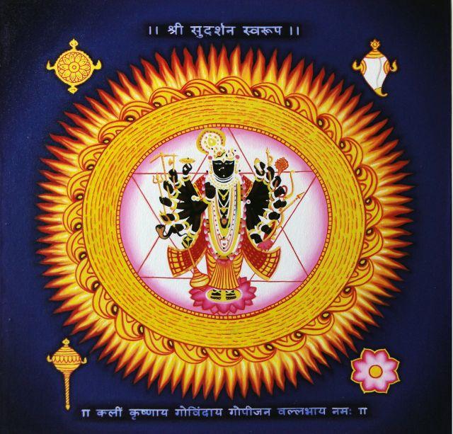 2 sudarshana chakra