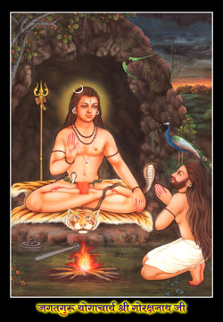 goraksha-natha-babaji